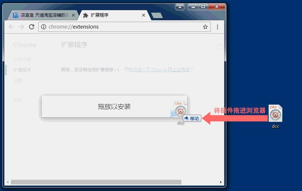 店查查软件 v2.5.3 最新版 0