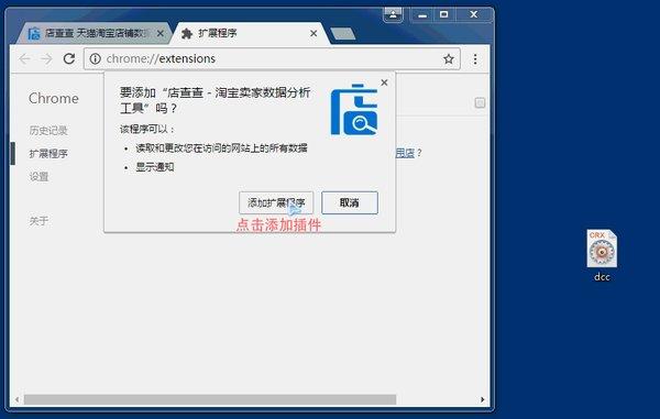 店查查软件 v2.5.3 最新版 1