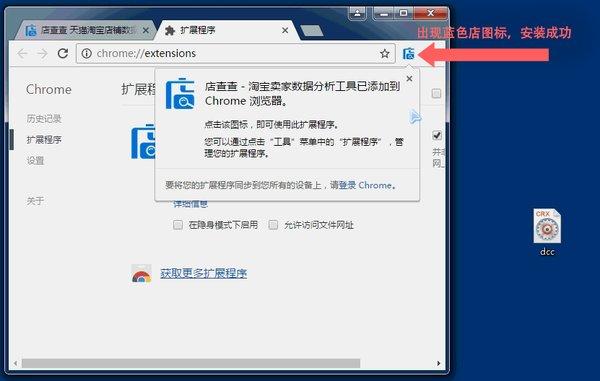 店查查软件 v2.5.3 最新版 2