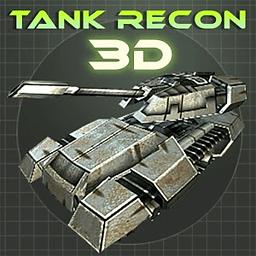 禁錮坦克中文版