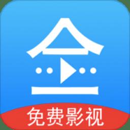 悟空影视大全app官方v3.8.5 安卓最新版