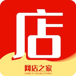 �W店之家平�_
