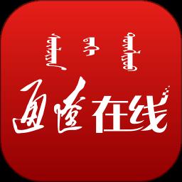 通辽在线平台v1.1.3 安卓版