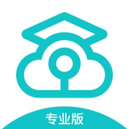 中国移动云考场电脑客户端