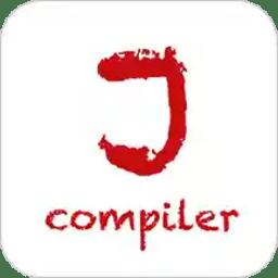 java编译器appv3.9 安卓版