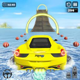 水上滑翔车官方版v1.94 安卓版