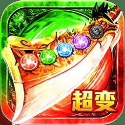 皇圖2至尊版游戲