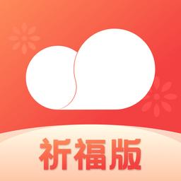 移動彩云蘋果手機版