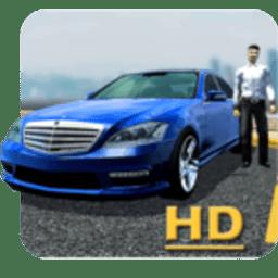 汽車停車模擬中文版