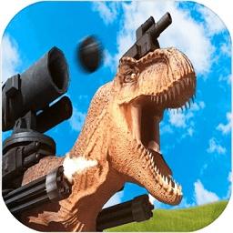 恐龍動物大戰模擬器官方正版