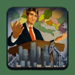 現代時代高級版模擬總統