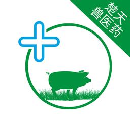 楚天獸醫藥app