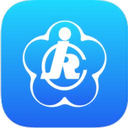 海南残联智慧服务平台v3.0.0 安卓版
