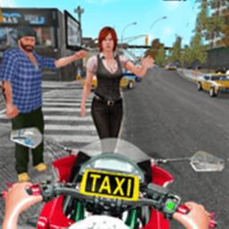 摩托車出租車司機手機版