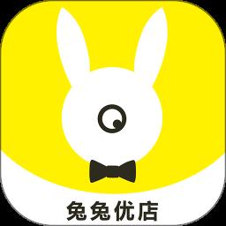 兔兔优店助手appv4.0.5 安卓版