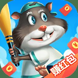 倉鼠樂園游戲