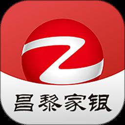 昌黎家银村镇银行app
