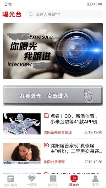 云盛京app
