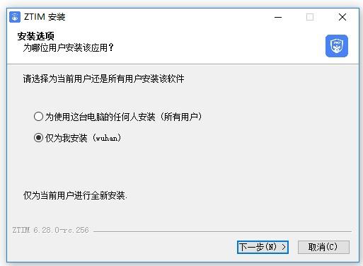 中通宝盒最新版 v6.28.0.256 pc版 1