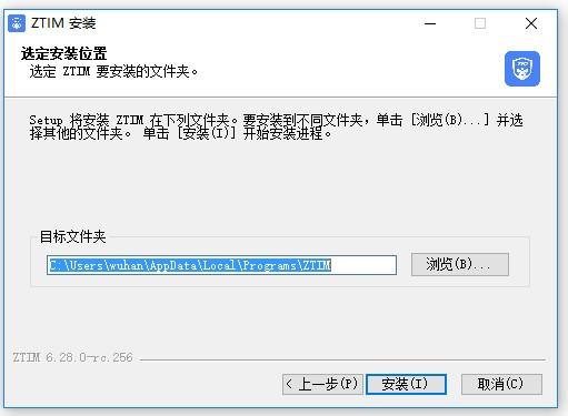 中通宝盒最新版 v6.28.0.256 pc版 2
