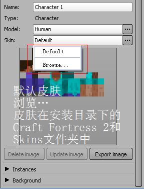 mine imator中文版
