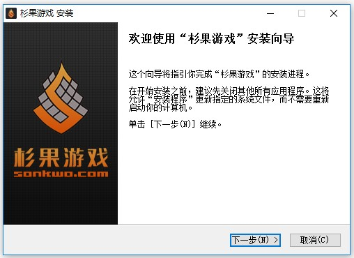杉果游戏官方版 v3.3.3 pc版 0