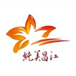 纯美昌江平台