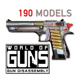 枪械世界枪的拆解中文最新版