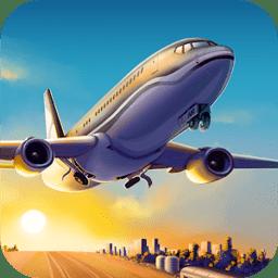 航空公司经理中文版