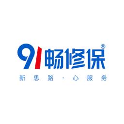 91畅修保ios官方版