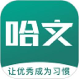 江西哈文教育