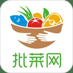 批菜网最新版v2.0.35 安卓版