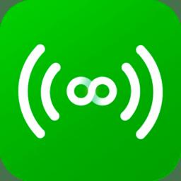 万能wifi助手最新版v1.0 安卓版