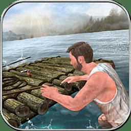 木筏求生荒野生存游戏