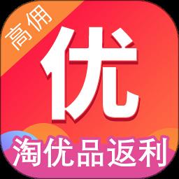 淘优品返利日记平台v3.7.0 安卓版