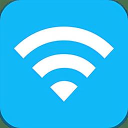 wifi密码万能查看器app