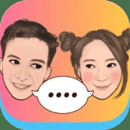 mojipop官方版v2.4.2.7 安卓版