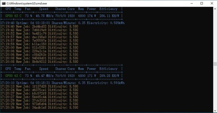 nbminer官方版 v37.1 最新版 2