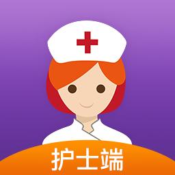 金牌护士护士版app