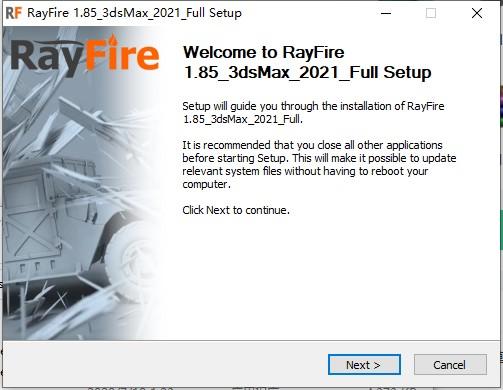 rayfire安装