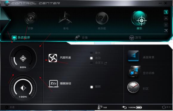 蓝天cc2.0控制中心