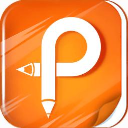 极速pdf编辑器电脑版
