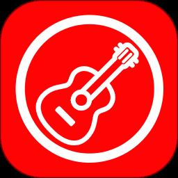手机吉他谱软件v7.6.3 安卓版