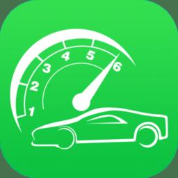 AI车检app