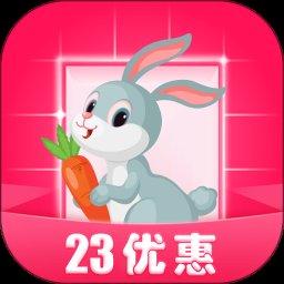WhatsApp Business ios官方版
