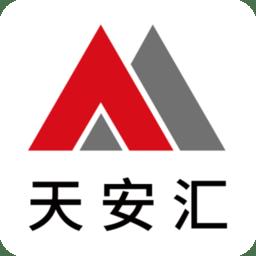 天安汇appv3.0.40 安卓版