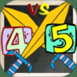 双人算术大对战小游戏v4.35.21910 安卓版