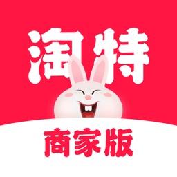 淘宝特价版商家版appv9.2.0 安卓最