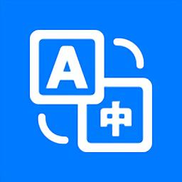 相机翻译app