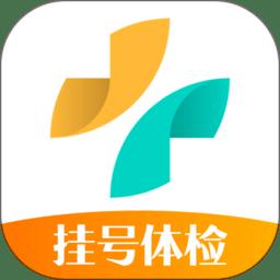 健康160预约挂号咨询平台appv6.7.8